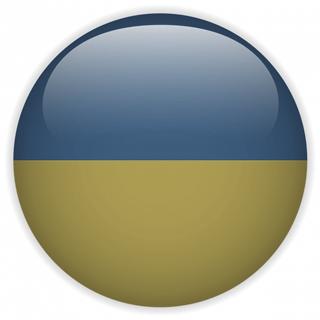 День Соборності — свято України